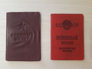 Soviet Union Army document Military ID Ticket Book USSR 1963 + Cover
