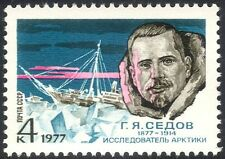 Russia 1977 Georgy Sedov/Arctic/Polar Explorer/Ships/Transport/People 1v n11758