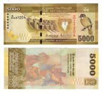 UNC SRI LANKA 5000 Rupees (2015) P-128c Banknotes Paper Money