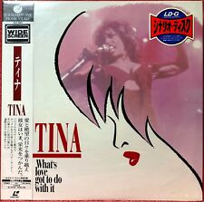 """1994 """"NEW/SEALED Laserdisc"""" Tina Turner What's Love Got To Do With It PILF-1880"""