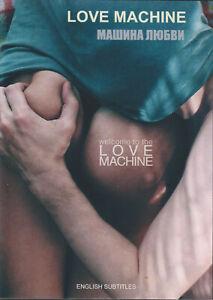 LOVE MACHINE / MASHINA LYUBVI / МАШИНА ЛЮБВИ RUSSIAN DRAMA MOVIE ENGLISH SUBS