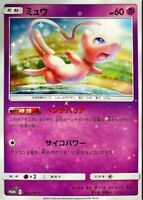 Pokemon card SM11 342/SM-P Mew Miracle Twins Japanese