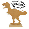 "Standing Dinosaur T-Rex 10.5x9.5"" Centerpiece cutout with stand base."