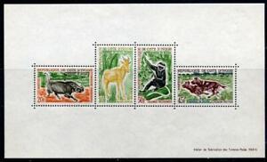 Ivory Coast: 1963 Wild Animals Souvenir Sheet (210a) MNH - CV $25.00
