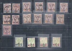 SIAM/THAILAND.  SMALL LOT OVERPRINT   1889 - 1897
