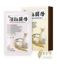 LoveMore Wine Yeast Whitening Mask 5pcs/1box*