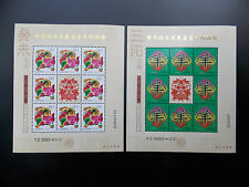China, PRC, 2003-1, Overprint Sheet, New