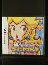 Super Princess Peach - Nintendo DS -NTR-ASPJ-JPN- 2005 - Japan Import
