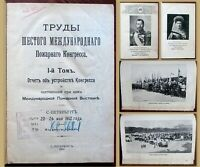 1913 RR! Antique Russian Book FIREFIGHTERS ST. PETERSBURG IMPERIAL FAMILY PHOTOS