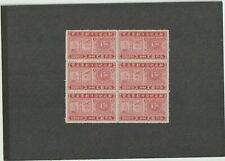 """China -  Scott # 784 - unused block of 6 stamps """"Chinese Stamps """"issues(1948)"""
