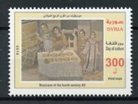 Syria 2018 MNH Day of Culture Musicians 4th Century AD 1v Set Music Stamps