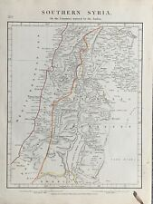 1841 PALESTINE SOUTHERN SYRIA HAND COLOURED ANTIQUE MAP BY ARROWSMITH