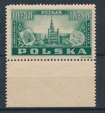 [34548] Poland 1945 Good stamp quasi Very Fine MNH