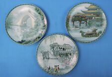 Bradford Exchange Tan Chun Imperial Jingdezhen Set Summer Palace Porcelain Plate