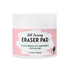 ETUDE HOUSE - ALL CARING ERASER PAD ( Makeup Remover 60 sheets , KOREA Genuine )