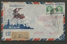 THAILAND SIAM 1949 REGISTERED ILLUSTRATED AIRMAIL COVER TO UNITED STATES