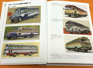 An Illustrated History of Japanese Buses 1945-1970 Book from Japan #1163