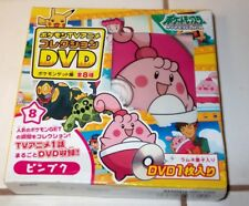 DVD  Kirby Adventure  from JAPAN in USA SEALED MIB vintage
