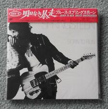 Bruce Springsteen - Born To Run - Original MINI LP CD Issue From Japan - NEW
