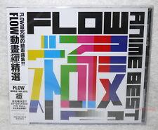 Flow ANIME BEST Kiwami 2015 Taiwan CD -Normal Edition-