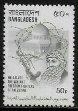 Bangladesh #185A MNH Stamp - Palestine Liberation (See Note in Scott's)