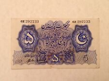 - 1948 Pakistan Five 5 Rupees Scarce First year Issue  P 5