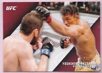 YOSHIHIRO AKIYAMA 2015 TOPPS UFC KNOCKOUT RUBY RED #7/8