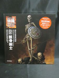 KAIYODO Tokusatsu Revoltech 020 Skeleton Army 2nd Version action figure