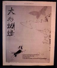 """1978 HEART """"DOG & BUTTERFLY"""" ALBUM PROMO AD"""