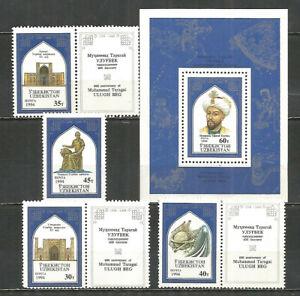 Uzbekistan 1994 year mint stamps MNH (**)