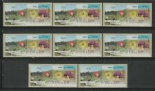 Israel, Flowers, Values Type 2, Doarmat No.006 ATM MNH Stamps, Lot - 228