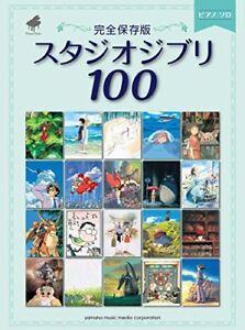 Studio Ghibli Japan Anime Piano Solo Score Sheet Music 100 Songs Laputa Totoro