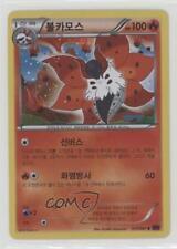 2015 Pokémon Ancient Origins (Bandit Ring) Base Set Korean #017 Volcarona 2f4