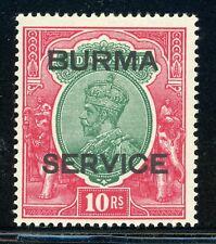 Burma MLH KGV SERVICE: Scott #O14 10R Carmine/Green WMK196 (1937) CV$600+