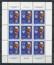 YU 1567 KB II FUßBALL-WM 1974 KLEINBOGEN GUTE II. AUFLAGE postfrisch MNH a7081
