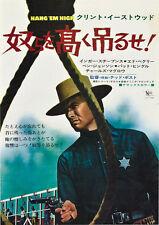 Hang Em High (1968)  Clint Eastwood cult movie poster print 3