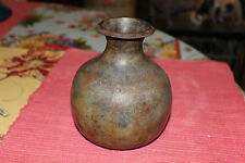 Antique Asian Middle Eastern Metal Bulbous Vase Pitcher Vessel-Copper Bronze