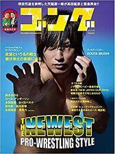 Gong #02 Japanese Pro Wrestling Book