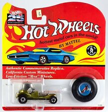 Hot Wheels 25th Anniversary Red Baron Metallic Gold Series L MOC 1993