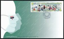 THAILAND-2020-TOGETHER WE FIGHT AGAINST PANDEMIC - new  fdc