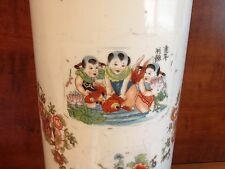 Ususual 19th Century Chinese Jingdezhen Porcelain Victorian Umbrella Stand Look!