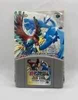 Pokemon Stadium: Gold & Silver (JP Version) (Nintendo 64, 2000) Complete In Box