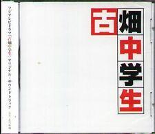 Fuji TV Drama Furuhata Chugakusei Original Soundtrack - Japan CD - NEW