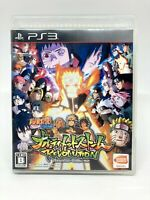 Sony PS3 PLAYSTATION - Naruto Shippuden Ultimate Ninja Storm - Japanese Version
