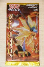 Japanische Pokemon Booster Pack / SM 5s Ultra Sun / Japan Import