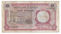 Nigeria Central Bank One Pound Banknote (51)