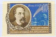 RUSSIA SOWJETUNION 1956 1895 1887 Fedor A Bredichin Astronomer Observatorium MNH