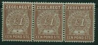 3 stamp Transvaal 1886, WITH A WRINKLE!!!, MINT, combine shipping 1246