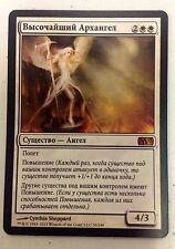 Magic the Gathering - Sublime Archangel x 1 MTG Russian M13 2013
