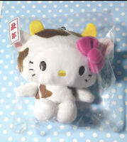 New unopened Sanrio Hello Kitty COW Zodiac Mascot key ring